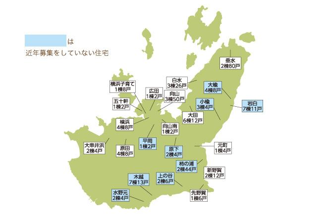 大崎上島町の公営住宅